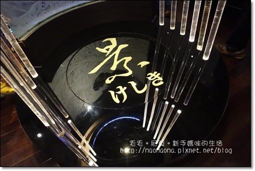 台中清新溫泉16.JPG