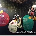 迪士尼展16.JPG