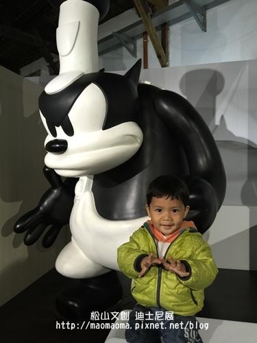 迪士尼展15.JPG