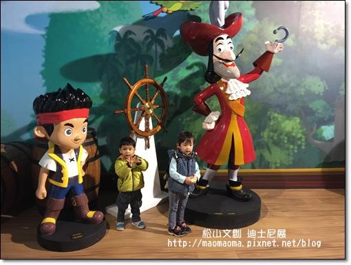 迪士尼展11.JPG