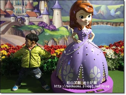 迪士尼展09.JPG