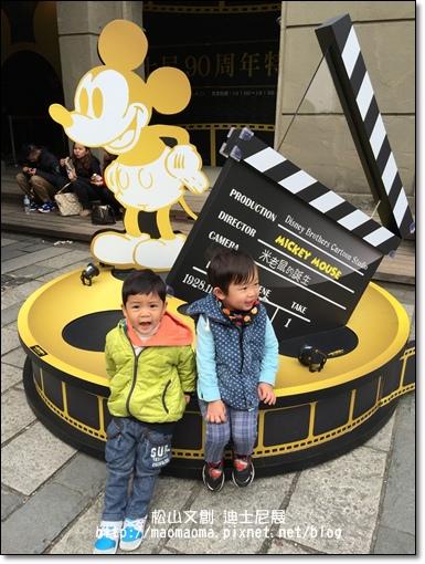 迪士尼展01.JPG