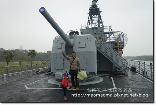 台南20.JPG