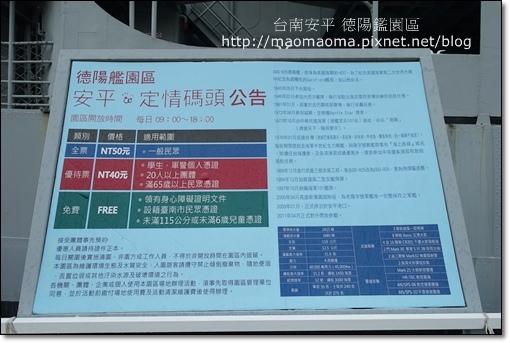 台南03.JPG