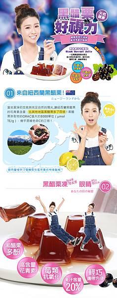 黑醋栗凍字卡-750-1.jpg
