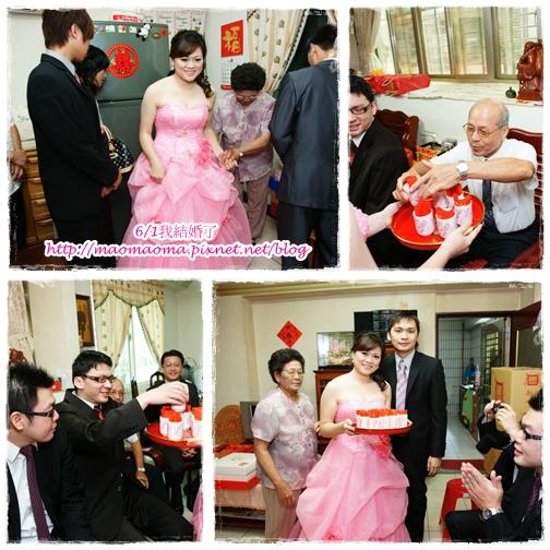 0601訂結婚15.jpg