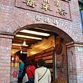 三峽2011.02.27-027.JPG