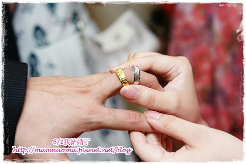 0601訂結婚22.JPG