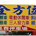 花東DAY3~034.JPG