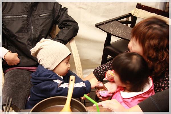 6028妹家軍生日~2009.11.28-118.JPG
