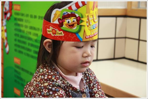 麥當勞慶生001.JPG