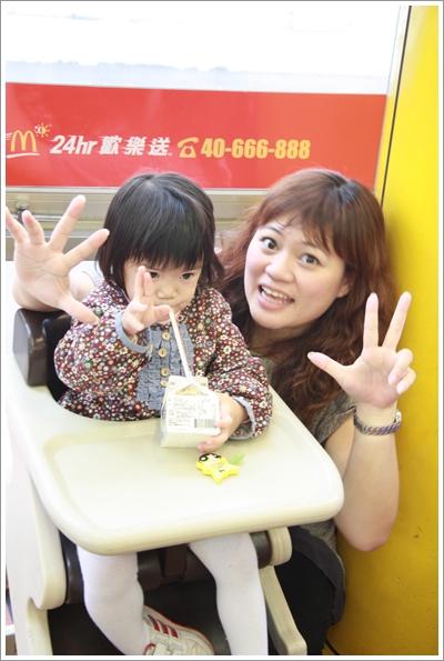 麥當勞慶生090.JPG