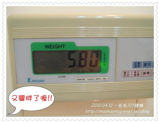 20100410-健檢06.JPG