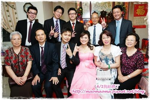 0601訂結婚27.JPG