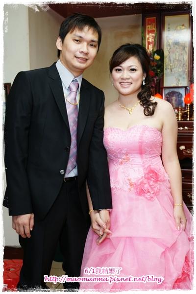 0601訂結婚28.JPG