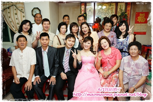 0601訂結婚26.JPG