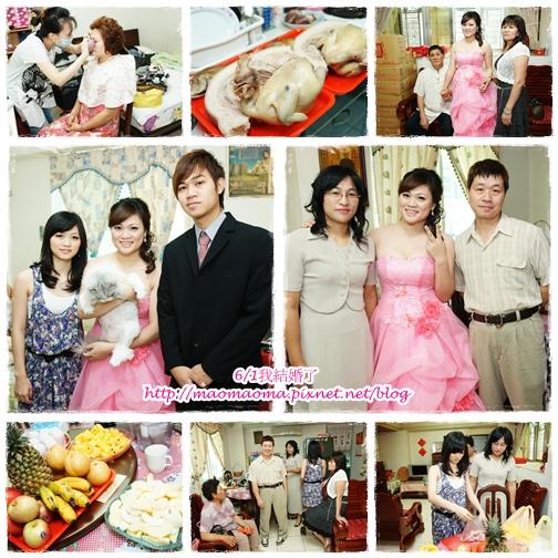 0601訂結婚06.jpg