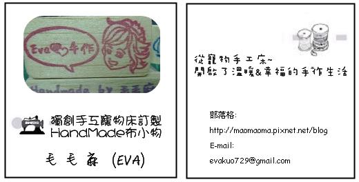 名片草稿.jpg