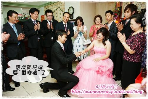 0601訂結婚19.JPG