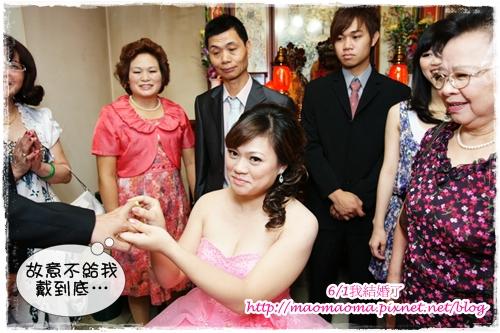 0601訂結婚20.JPG