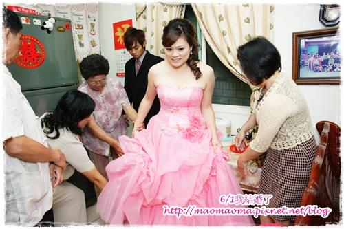 0601訂結婚13.JPG