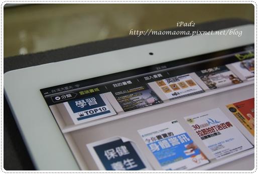 bookU-03.JPG