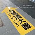 美麗島06.JPG