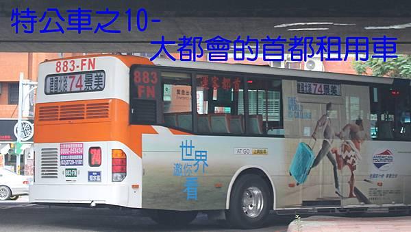 20110813-1.jpg