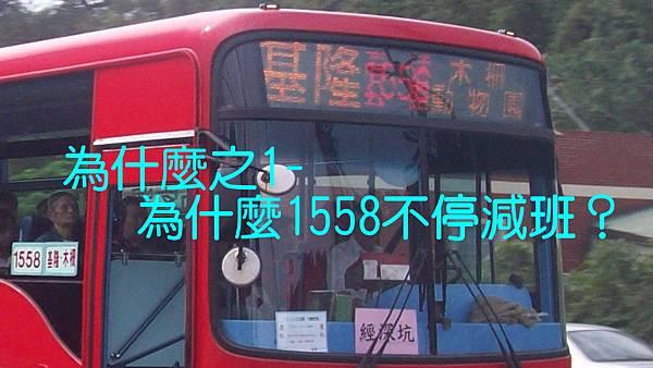 20110822-1.jpg