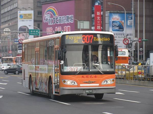 20100129(air)-1.jpg