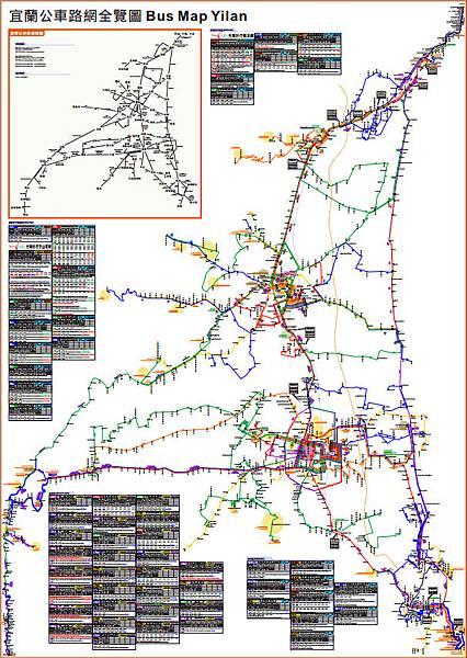 宜蘭公車路網全覽圖