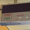 100_3164.JPG