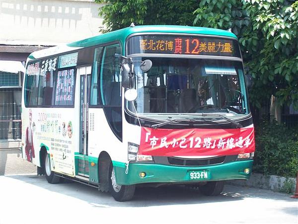 M12_933-FN.JPG