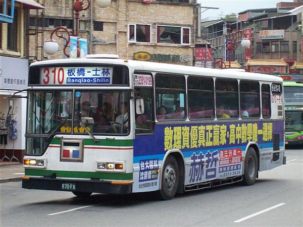 310_870-FA.JPG