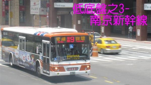 20090702-1.jpg