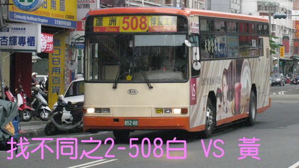 20090718-1.jpg