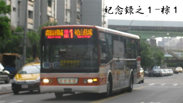 20090724-1.jpg