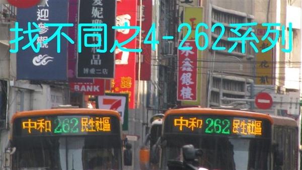 20090801-4.jpg