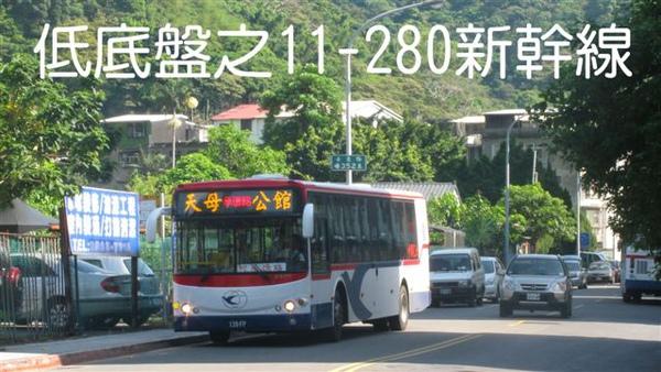 20090906-2.jpg