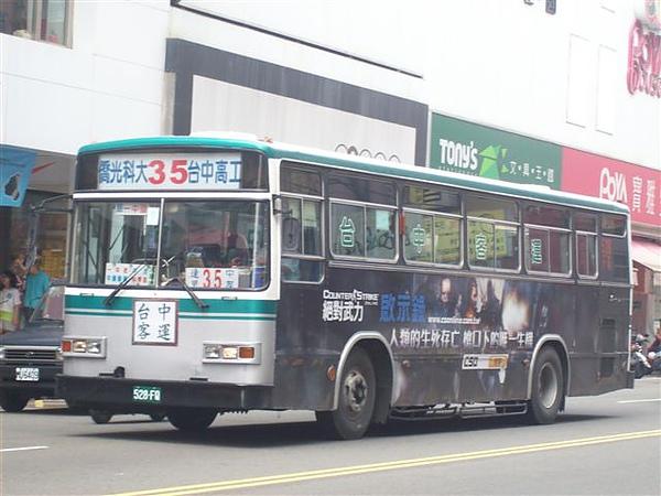 35_528-FQ.JPG