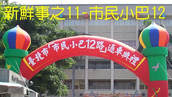 20100822-1.jpg