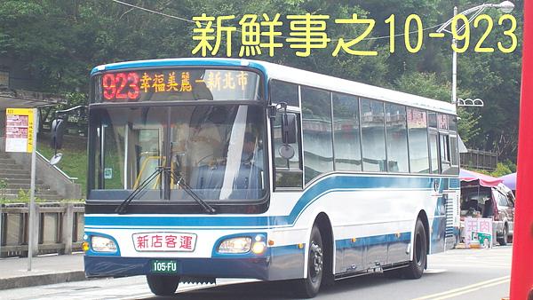 20100808-1.jpg