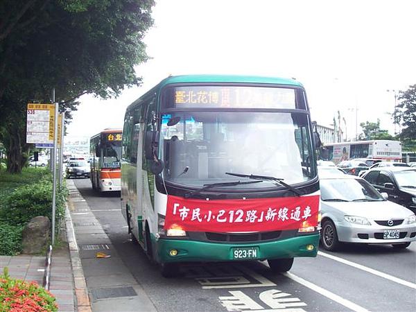 M12_923-FN.2.JPG