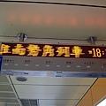 100_3154.JPG