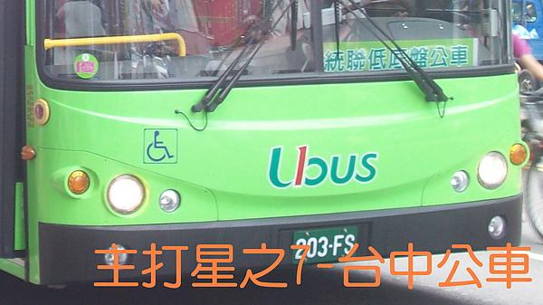 20100921-1.jpg