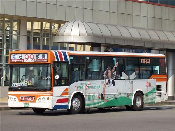 99_828-FC.JPG