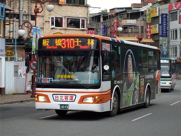 310_140-FQ.JPG