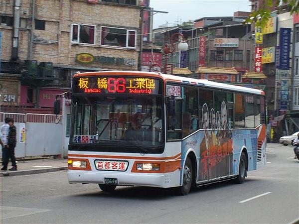 88_956-FN.2.JPG