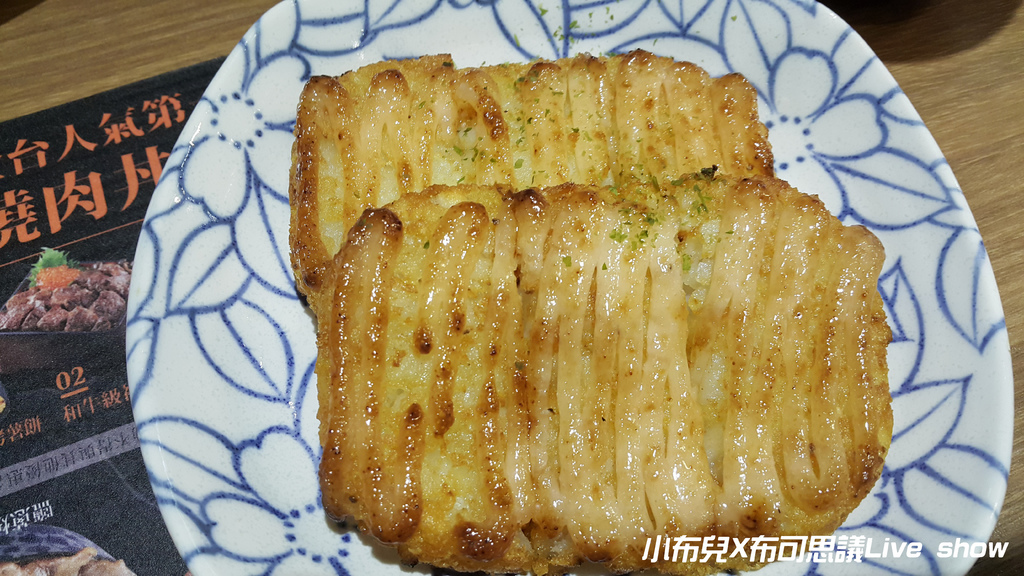 (台北-微風松高)地表最強燒肉丼♥開丼♥美味百分百