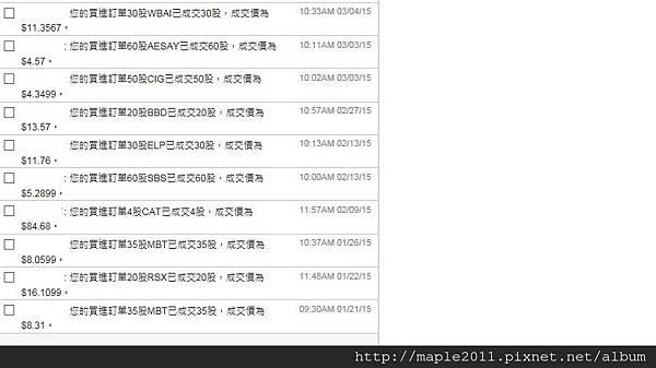 104001-03美股買賣紀錄表.jpg